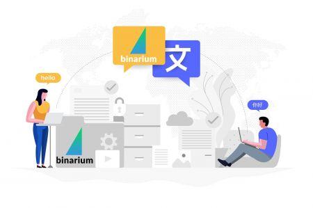 Binarium Multilingual Support