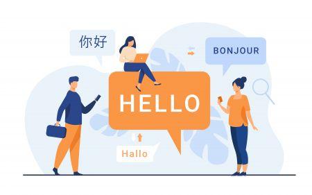 Binomo mehrsprachige Unterstützung