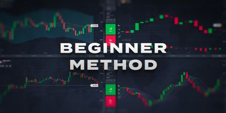 Trading Method for Novice Traders