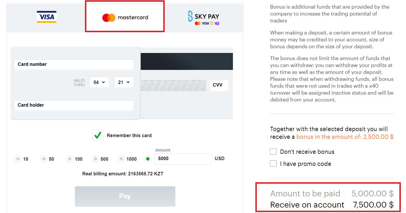 How to Deposit Money on Binarium?